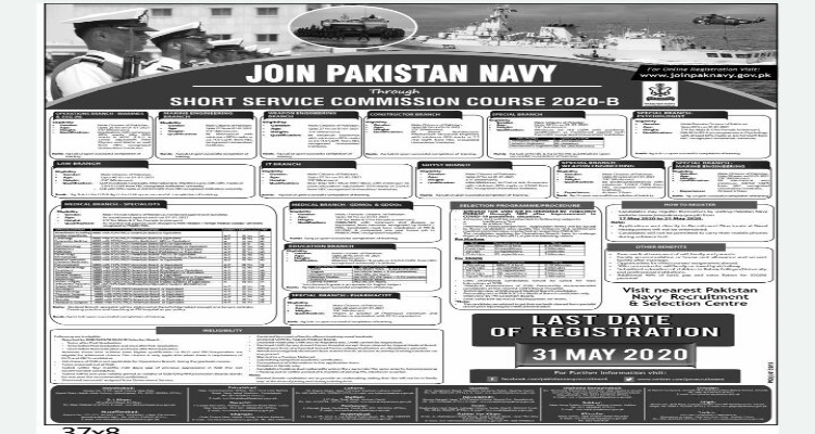 pak navy jobs,join pak navy,pak navy,pakistan navy jobs 2020,join pak navy 2020,pak navy jobs 2020,join pak navy jobs 2020,navy jobs 2020,pak navy jobs 2019,navy jobs,pak navy jobs 2019 matric base,pak navy civilian jobs 2019,pak navy job 2020,join pak navy 2020 online registration,pakistan navy jobs,pak navy new jobs 2019,pakistan navy jobs 2020 matric base, navy pak jobs,ass,navy,pak army kids soldier,navy jobs for 2019,navy jobs,navy jobs 2019,latest navy jobs 2019,annoying office worker,annoying office sounds,navy seal,office pet peeves,pakistan navy,pak army,office gay key and peele,pakistan,army,america,sex assault cases increase on military campuses,comedy,punjab rangers training pak army,key & peele episodes,funny jokes,news,key & peele full episodes, join pak navy,pak navy jobs,join pak navy 2020,join pak navy jobs 2020,pakistan navy jobs 2020,pak navy jobs 2020,join pak navy 2019 online registration,join pakistan navy,join pak navy civilian,join pak navy 2019,pak navy new jobs 2020,pak navy,join pak navy result,pak navy jobs 2019,join pak navy as pn cadet,pakistan navy jobs 2020 matric base, pakistan,navy seal,navy,pakistan navy,learn while on the move,alex jones,pak army,learning by listening,pak fauj,wikipedia audio article,pak job 4u,text to speech,phone,bollywood movies,india,improves your listening skills,history,arakan,dcs co op missions,ani news,military of pakistan,gowher rizvi,chuot chanel,asian economic development,live television,aba criminal justice section,china's weakness,information, join pak navy,joinpaknavy,pak navy,pak navy jobs,jobs in pakistan,pak navy jobs 2020,#joinpaknavy,joinpaknavy gov pk,pakistan navy jobs 2020,join pak army,joinpaknavy registration,navy jobs,join pak navy as sailor,join pak navy jobs 2020,join pak navy as pn cadet,join pak navy 2019 online registration,joinpaknavy 2019 online registration,pakistan navy jobs,how to join pak navy, pak navy,pakistan navy,pak navy jobs,join pak navy,pn cadet,join pak navy as pn cadet,pak navy cadet shahzaib akram,pak navy jobs 2019,pakistan navy pn cadet,join pakistan navy,pak navy cadet,join pak navy after fsc,pak navy cadet salary,pak navy pn cadet jobs,jobs in pak navy,join pak navy 2020,career in pak navy,pak navy pn cadet written test,join pak navy 2019 online registration