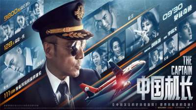 The Captain (2019) Dual Audio Full Movies Hindi Dubbed Download 480p