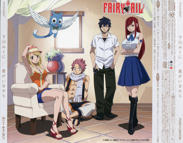 Fairy Tail Ending