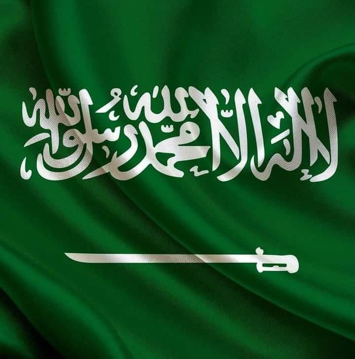 هيئة الرقابة ومكافحة الفساد السعودية إيقاف مسؤولين وضباط في قضايا فساد