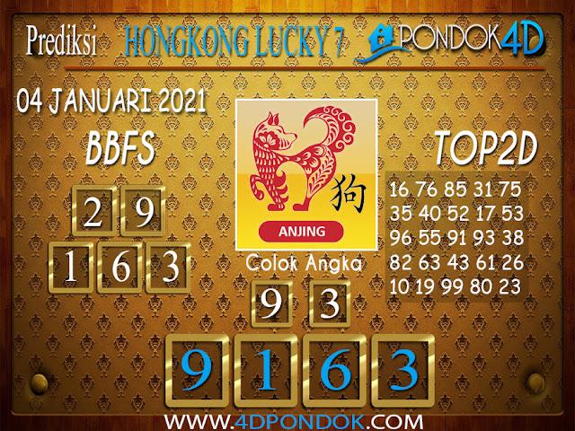 Prediksi Togel HONGKONG LUCKY 7 PONDOK4D 04 JANUARI 2021
