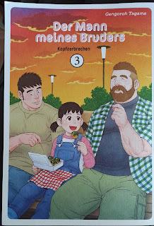 Cover von Der Mann meines Bruders