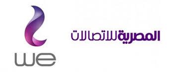 وظائف خالية بالشركة المصرية للاتصالات WE فبراير 2021