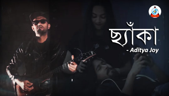 Cheka by Aditya Joy Bangla Song