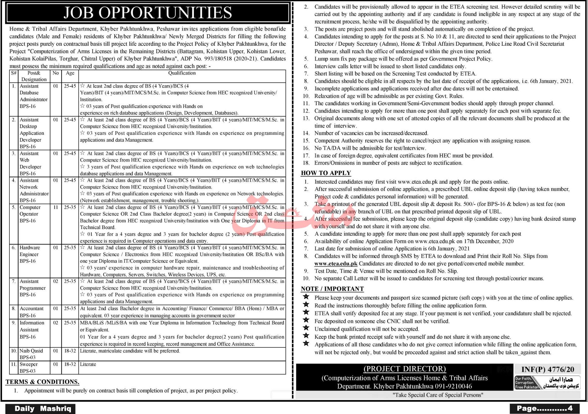 Download Job Application Form - www.etea.edu.pk - Home & Tribal Affairs Department Jobs