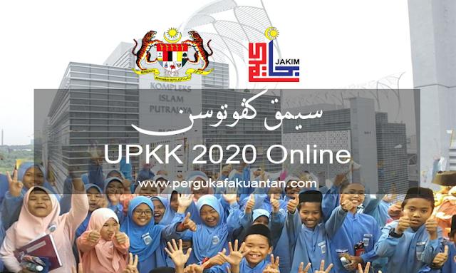 Semak Keputusan UPKK 2020 Online