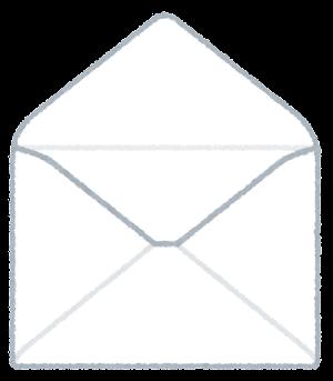 白い封筒のイラスト(開いた状態)