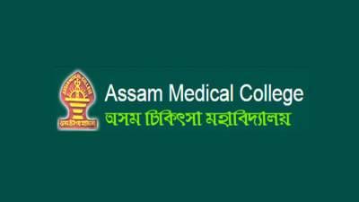 Assam Medical College Hospital, Dibrugarh Logo