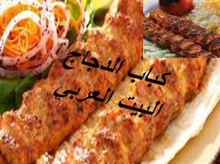 https://www.cookclub1.com/2015/06/blog-post_375.html