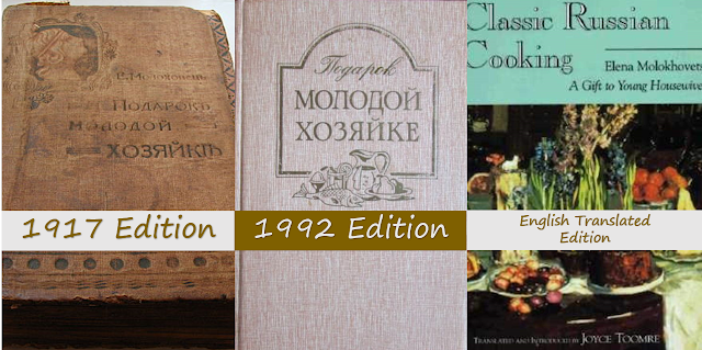Editions over time of Elena Molokhovet's renowned Russian cookbook.