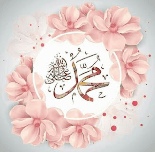 islamic images for whatsapp dp