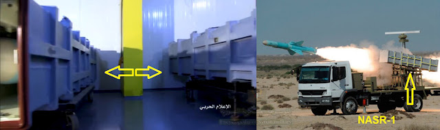 الصواريخ الايرانية المضادة للسفن حزب الله iran anti ship missiles Hezbollah