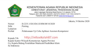 Surat Edaran Uji Coba Aplikasi Ujian AKG Madrasah 2020