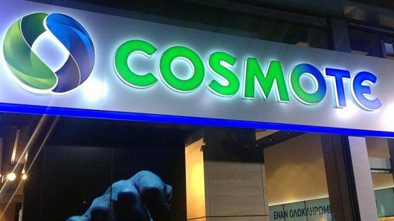 Η Cosmote χαρίζει απεριόριστο χρόνο ομιλίας σε σταθερά και κινητά από σήμερα και για όλο το Πάσχα!