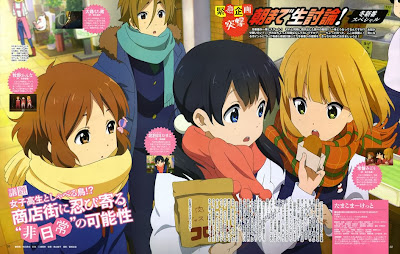 anime-cover-tamako-market
