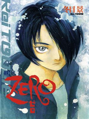 Zero (TOUME Kei) Manga