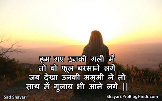 sad shayari for boyfriend