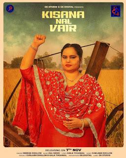 Deepak Dhillon (Kisana Nal Vair) 320kbps Original High Quality MP3 Track by DjPunjab
