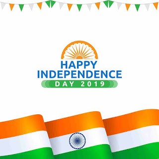 happy independence day 2019 wishes, happy independence day wishes, independence day 2019 wishes, independence day wishes, 73rd independence day, happy independence day Images, independence day 2019 Images, independence day images