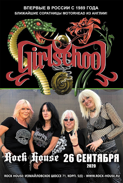 Girlschool выступят в клубе Rock House