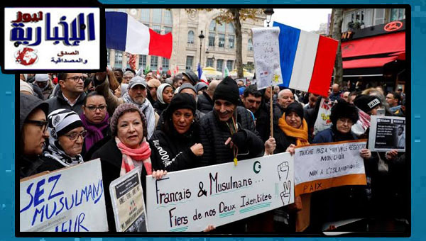 اسم محمد ممنوع في فرنسا