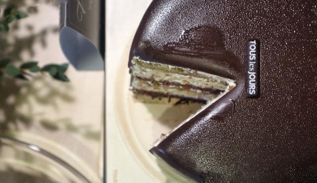 tous les jours cake riyardiarisman