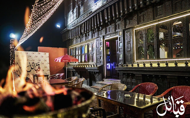 Qabail Restaurant Lahore