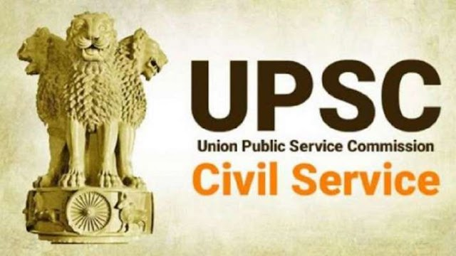 Civil service result published