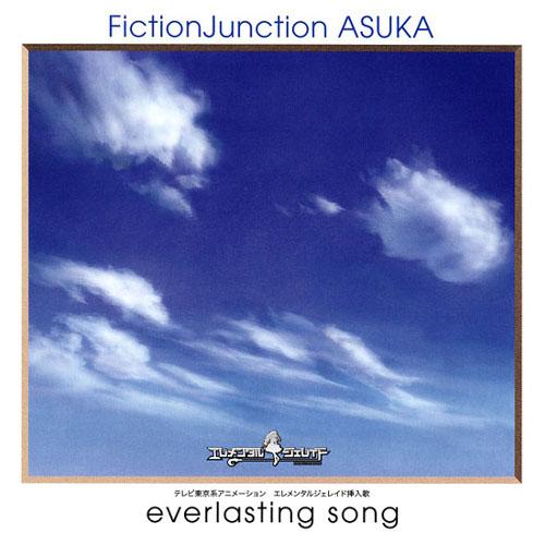 FictionJunction ASUKA - everlasting song rar