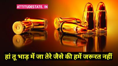 fb status in hindi 2021