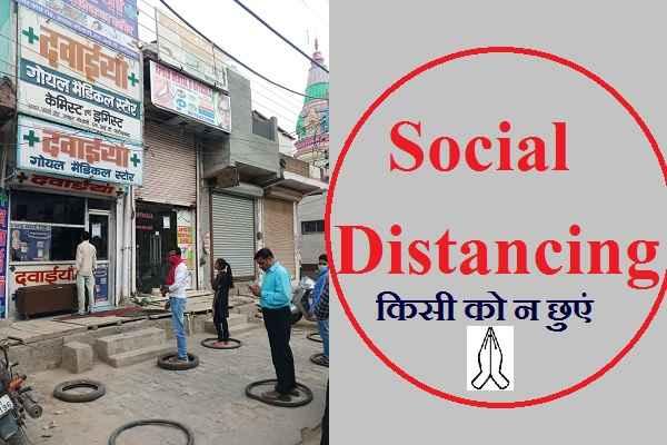 faridabad-jawahar-colony-goyal-medical-store-social-distancing