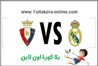 مشاهدة مباراة ريال مدريد واوساسونا بث مباشر بتاريخ 10-09-2016 الدوري الاسباني