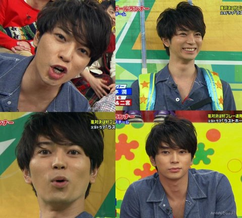 Arashi Calling PV so much cute gif Nino t