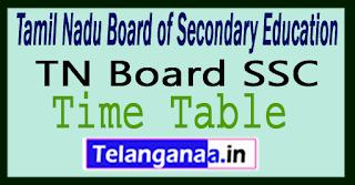 TN SSLC Time Table 2018