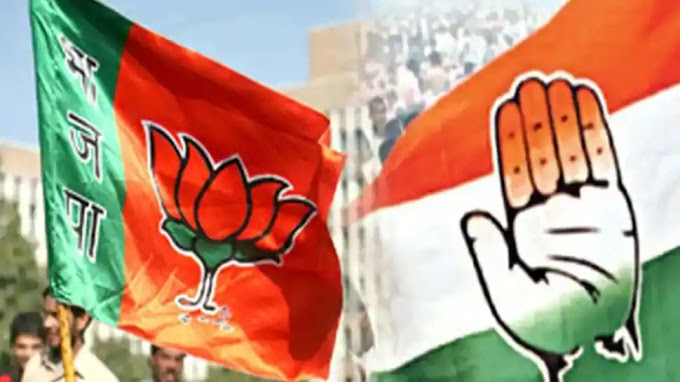 Direct fight between BJP-JJP and Congress in Haryana Municipal Election: Haryana Municipal Election results 2020