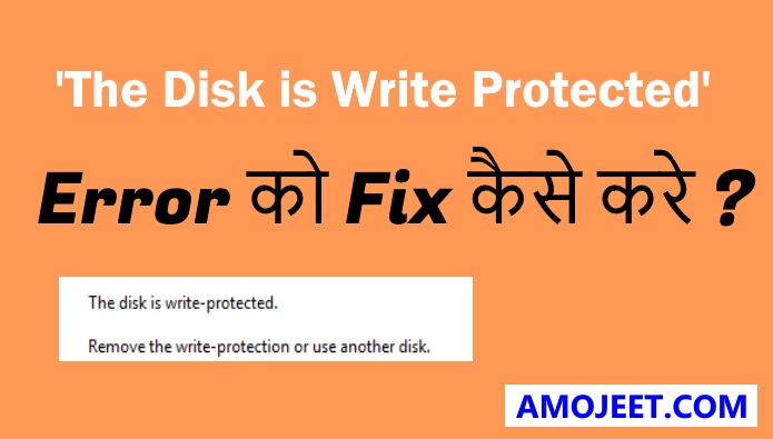 the-disk-is-write-protected-issue-ko-fix-kaise-kare