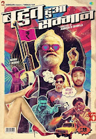 Bahut Hua Sammaan 2020 Hindi 720p HDRip