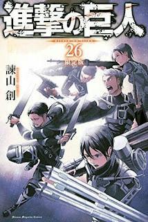 تقرير أنمي هجوم العمالقة الموسم الأخير Shingeki no Kyojin The Final Season