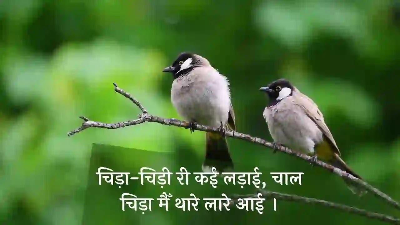 marvadi kahavat, मारवाड़ी कहावते, मारवाड़ी कहावते लिखी हुई