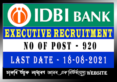 IDBI Bank Executive Recruitment 2021 - 920 Vacancy