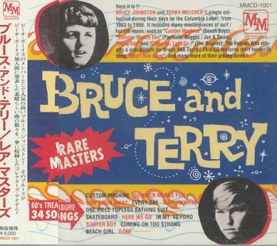 Bruce & Terry - Rare Masters