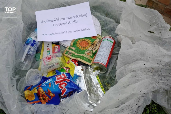 Посылку смусором получили небрежные посетители нацпарка вТаиланде повозвращению домой