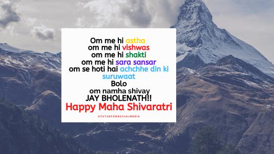 BOLENATH Quotes