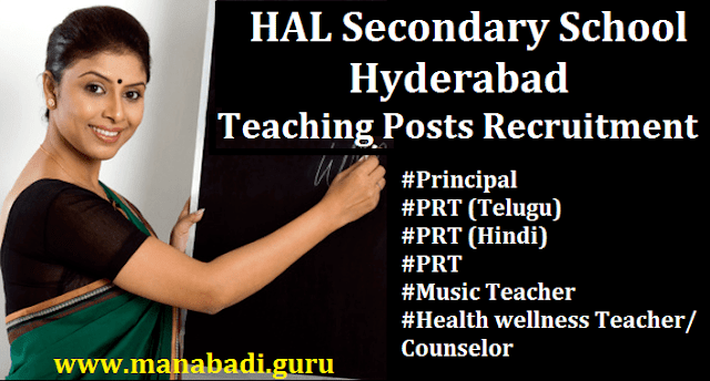 TS Jobs, TS State, TG State, Teaching Faculty, teaching jobs, HAL Teaching Jobs, Hindustan Aeronautics Limited, HAL Secondary School Hyderabad