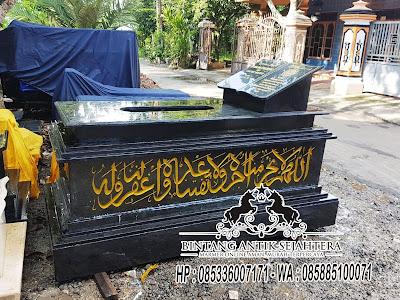 Kijing Makam Islam, Kijing Makam Granit, Kijing Makam Surabaya