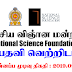 Vacancy In National Science Foundation