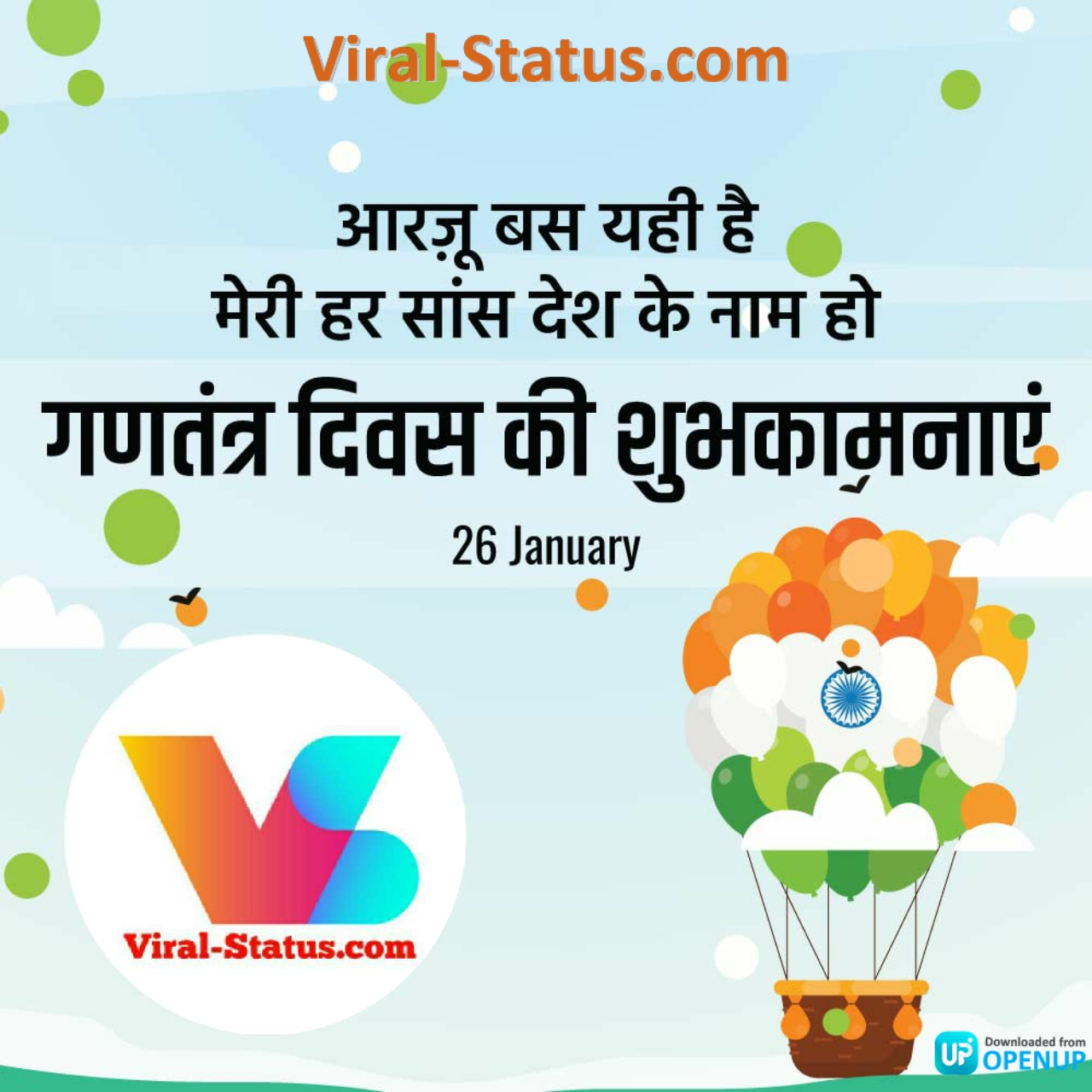 republic day images hd