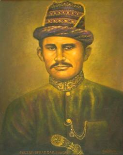 Profil Sultan Iskandar Muda