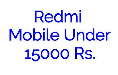 Redmi Mobile Under 15000 Rs
