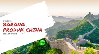 belajar borong china online